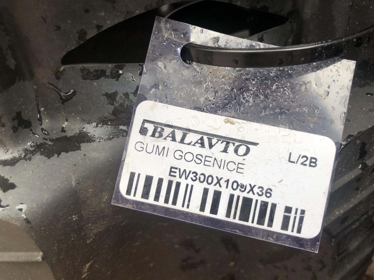 TAERYUK EW300X109X36